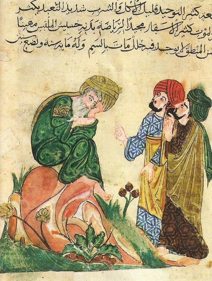 Philosophe musulmans ou arabes