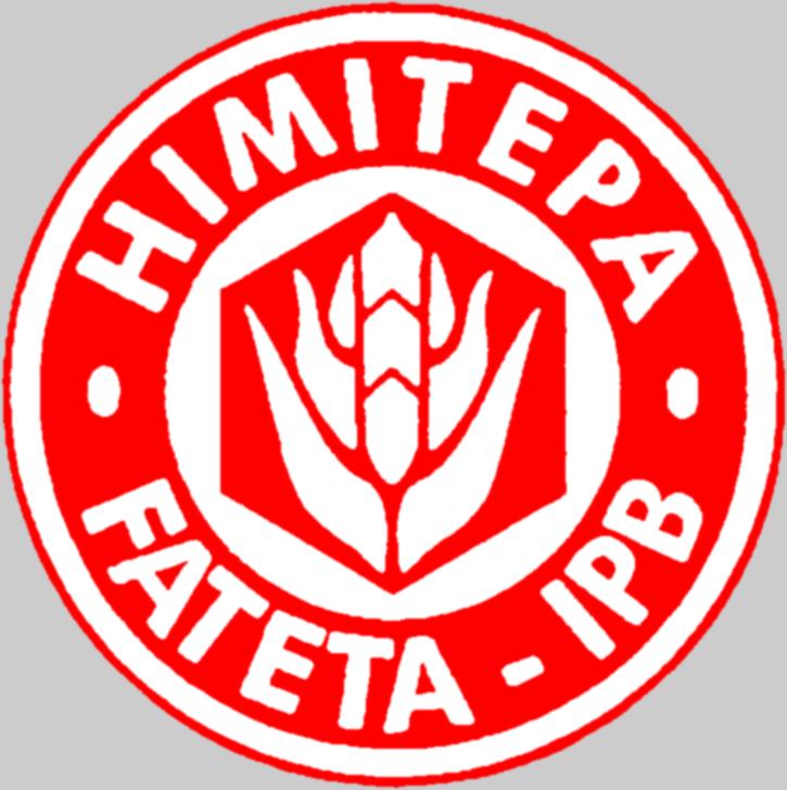 Himitepa