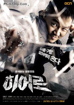 Hero 2013 poster