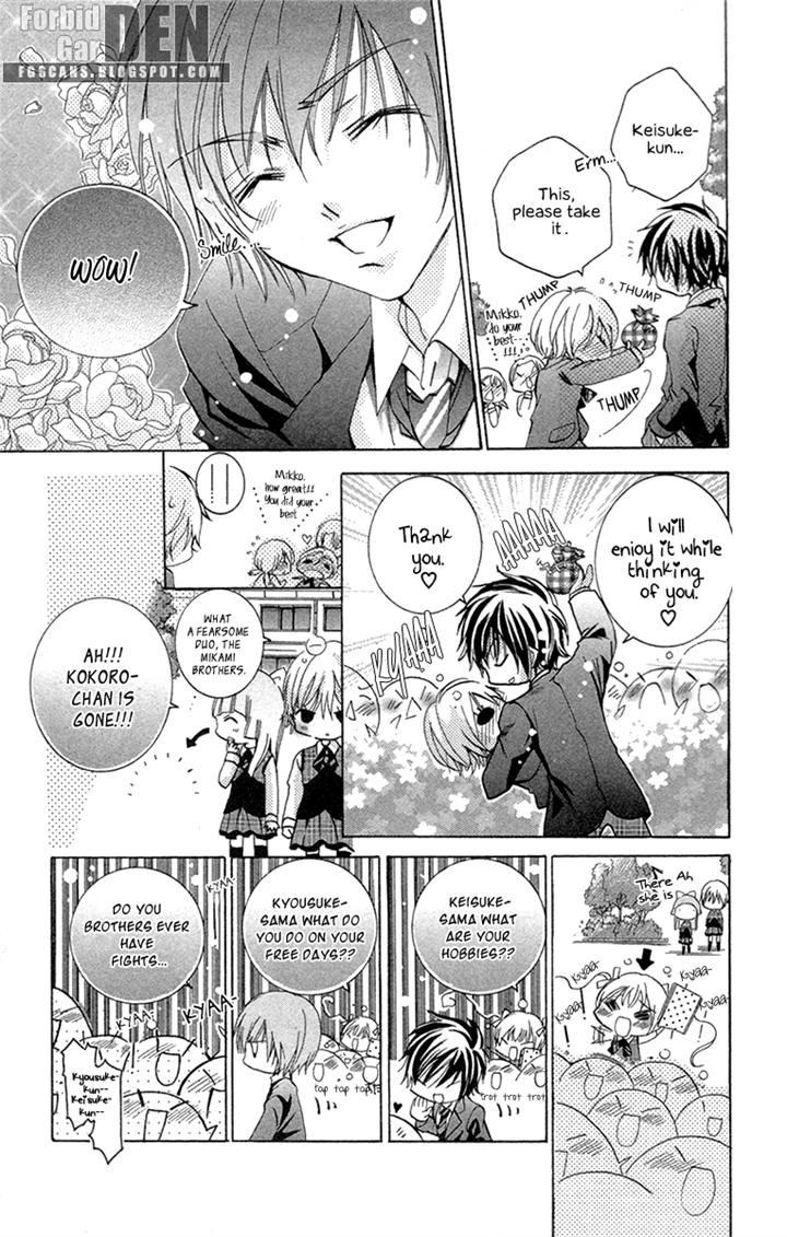 Caramel Kiss - Chapter 21