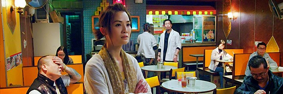 近期喜愛的電影:大茶飯