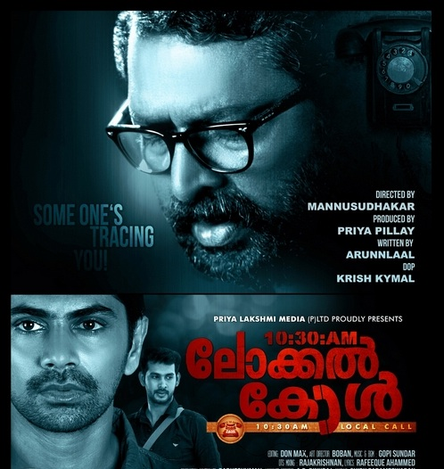 Watch 10:30 am Local Call (2013) Malayalam Movie Online