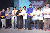 Dikkulu Chudaku Ramayya Audio launch-thumbnail-3