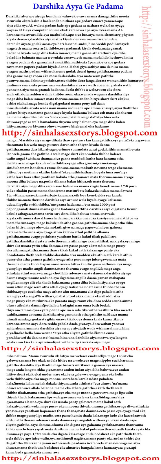 Sinhala wala story box darshika aiyage padama