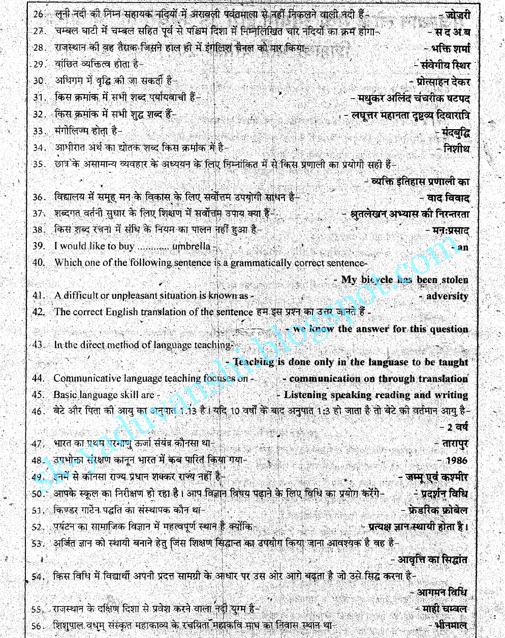 essay on importance of education in life essay on importance of  essay on importance of teachers in our life essay on importance of teachers in our life
