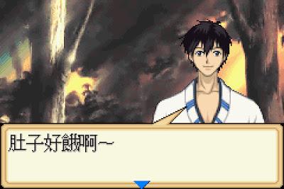 【GBA】鬼眼狂刀KYO中文版+金手指+完全攻略+Rom下載,操作流暢的格鬥老遊戲!
