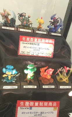 Pokemon Figure Waza Museum Vol 003 004 Banpresto from @xx_bo_rixx_xx
