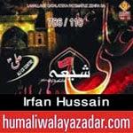 http://audionohay.blogspot.com/2014/10/irfan-hussain-india-nohay-2015.html