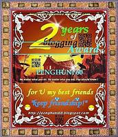 2. Update Award Years 2012