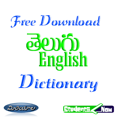 Software · DOWNLOAD FREE ENGLISH - TAMIL DICTIONARY FOR NOKIA X2