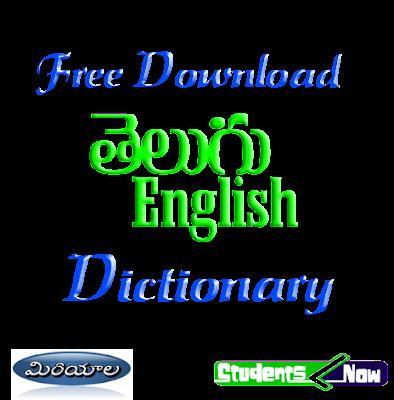Oxford english to telugu dictionary pdf free download free download