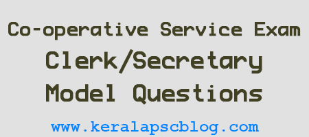 Co-operative service Exam Board Clerk/Secretary Model Questions