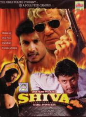 Shiva The Power 2008 Hindi Movie Watch Online