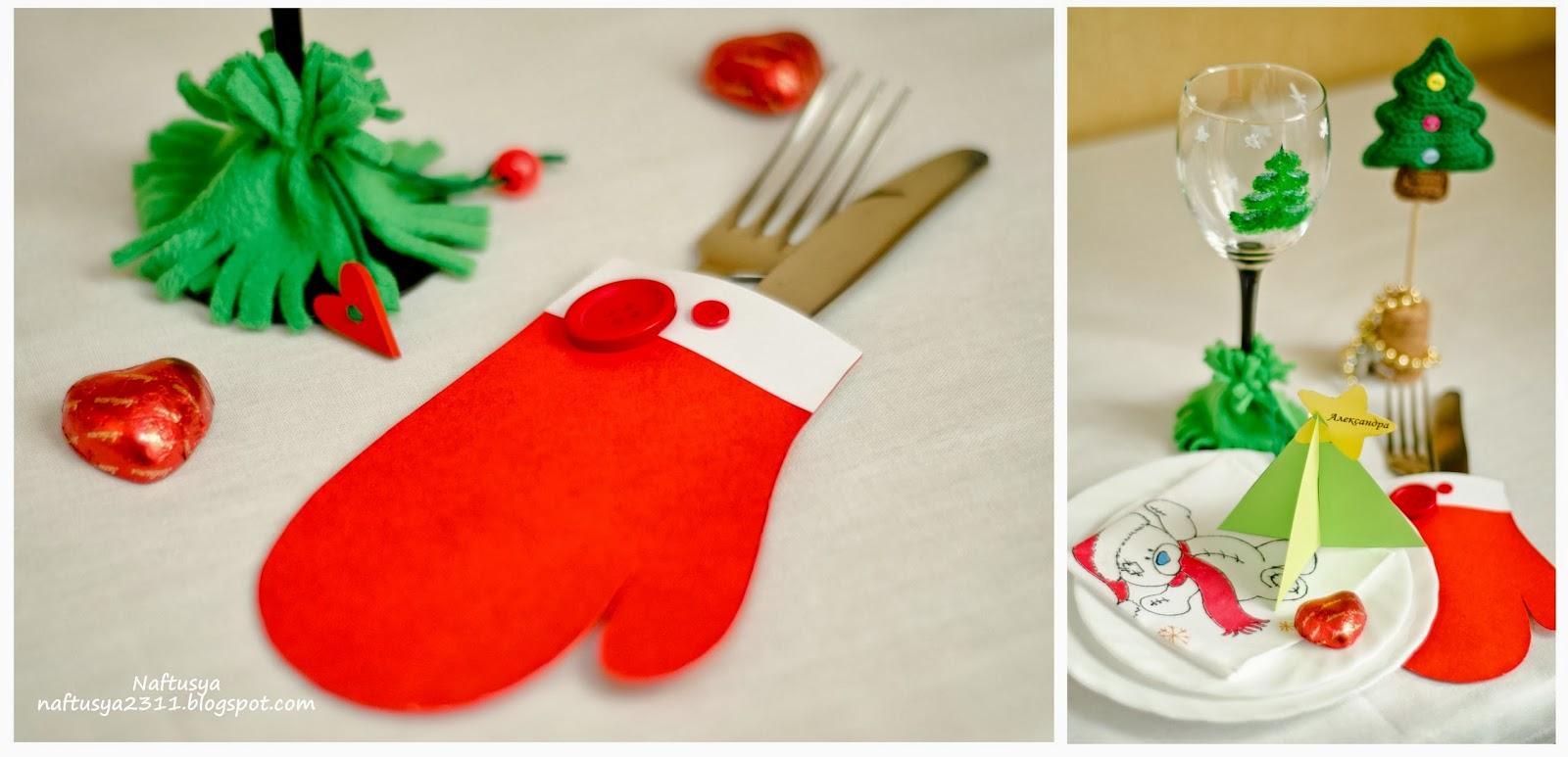 Украсить стол на новый год своими руками фото