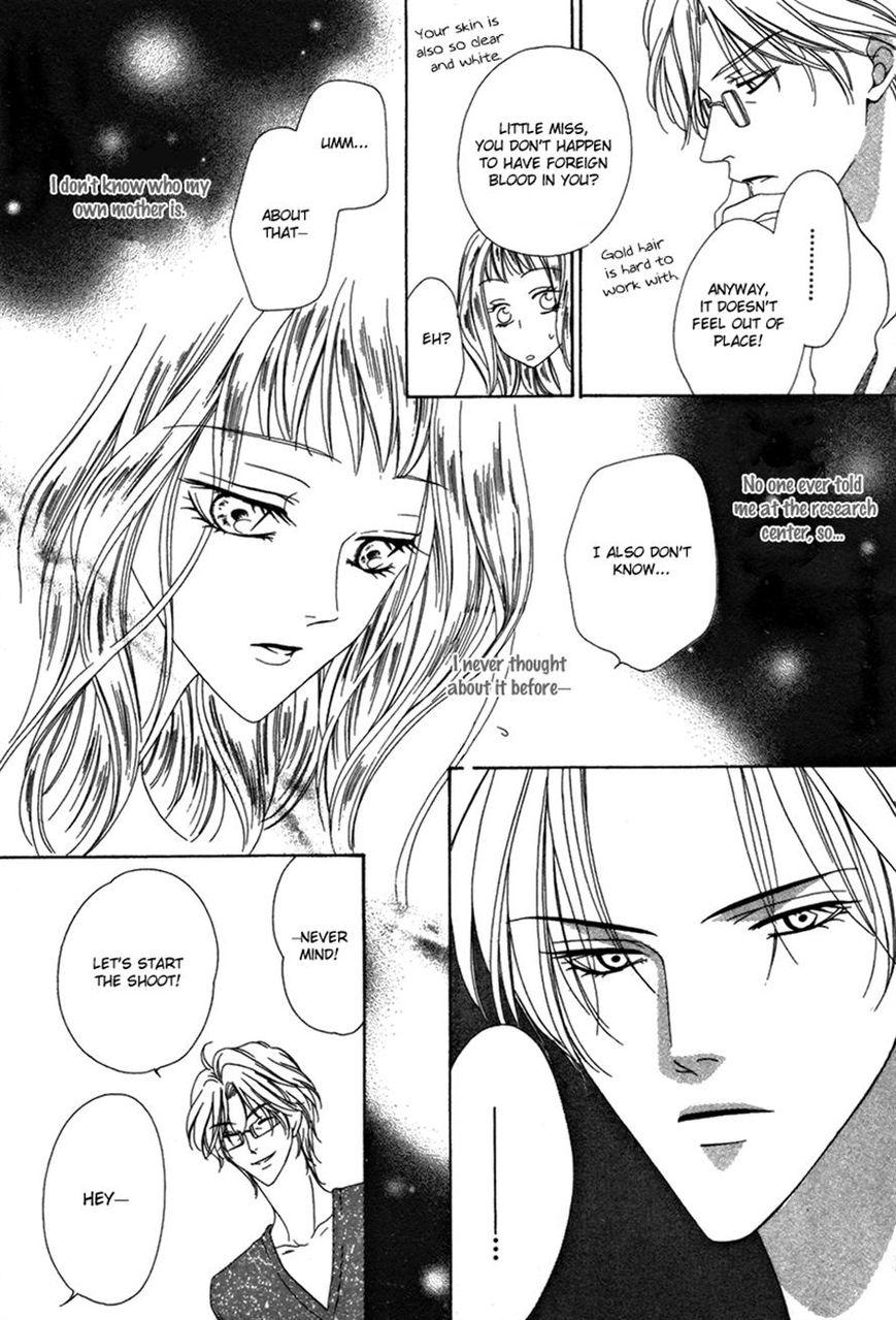 Keishichou Tokuhanka 007 Vol.9 Ch.25.2 page 27 at www.Mangago.me
