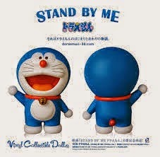 STAND BY ME 2014 Doraemon