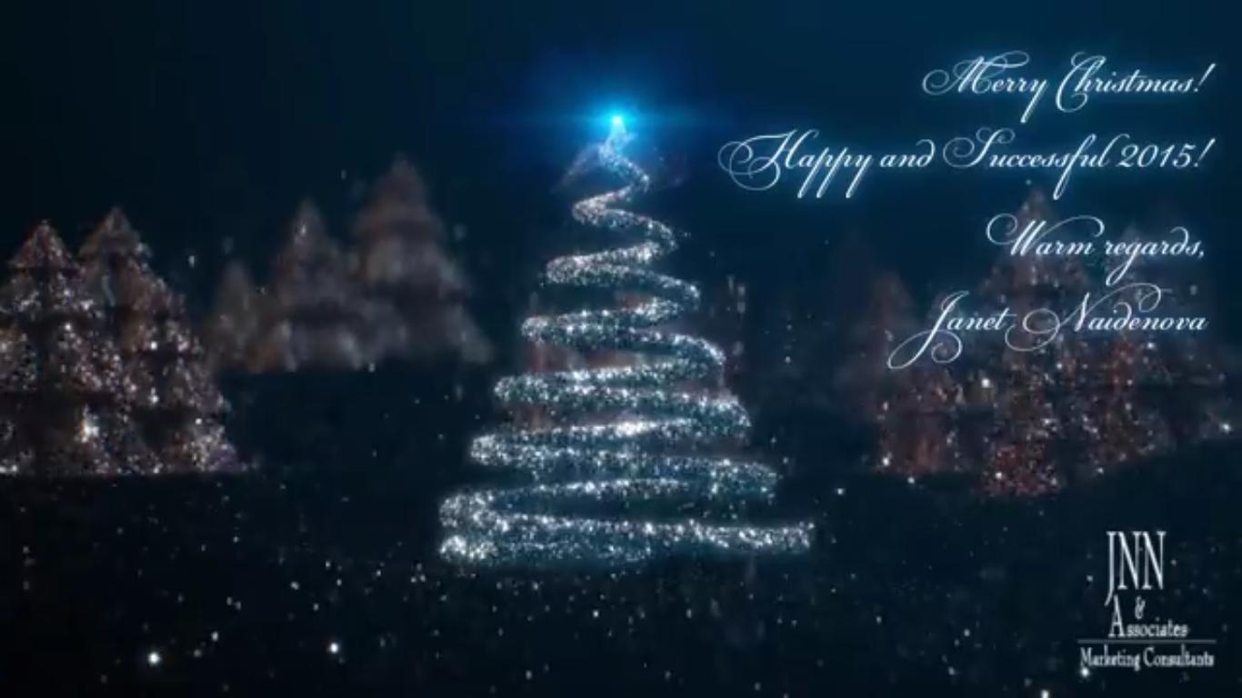 Успешна и щастлива 2015!
