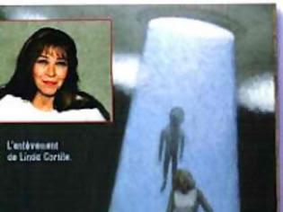 Απαγωγή Από Εξωγήινους Καταγεγραμμένη Σε Κάμερα Ασφαλείας!Βίντεο!!!!