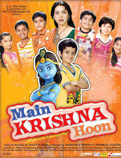 Main Krishna Hoon (2012) Movie Poster