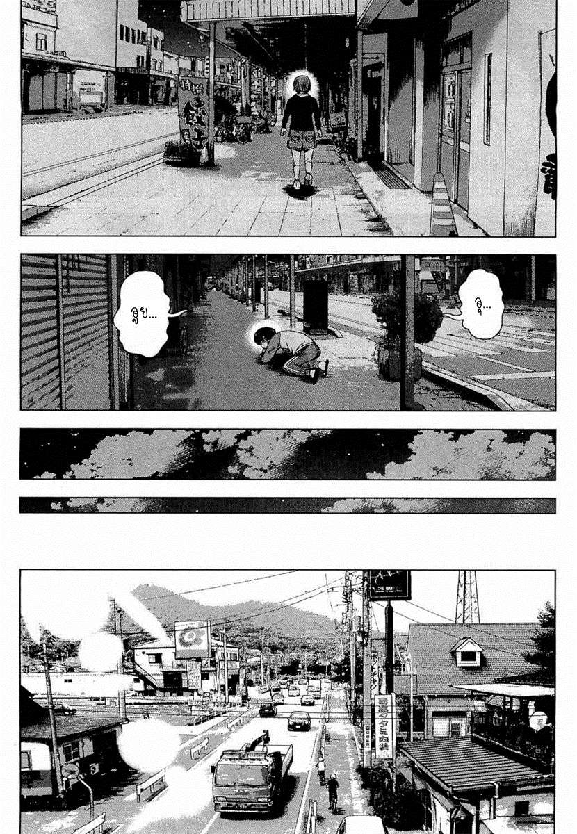 อ่านการ์ตูน Aku no Hana 06 ภาพที่ 15