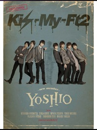YOSHIO -new member- - Kis-My-Ft2