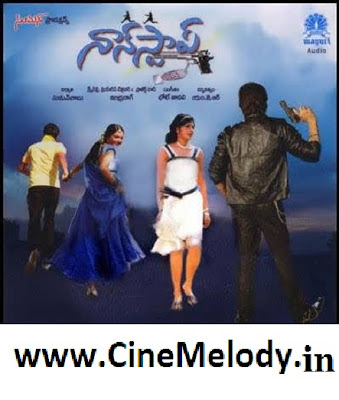 Non Stop Telugu Mp3 Songs Free  Download  2009