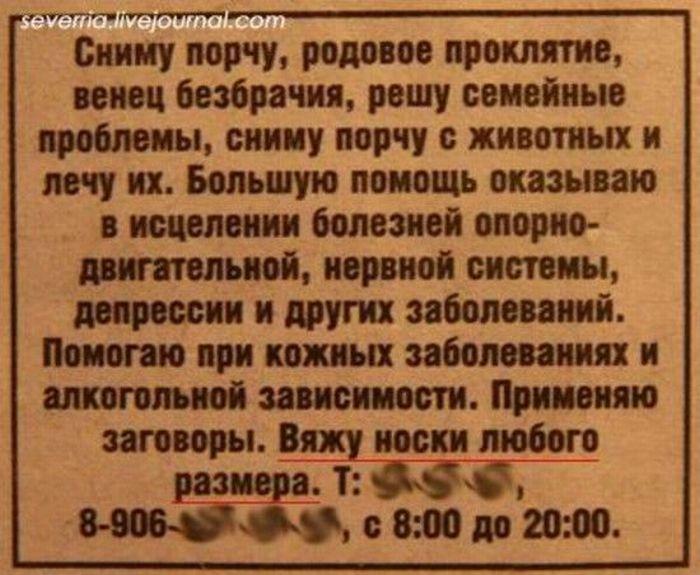 http://2.bp.blogspot.com/-L-9_F4-FzAA/TzO4XYPKxgI/AAAAAAAASUE/AJupQI_OUgI/s1600/marazm-0056.jpg