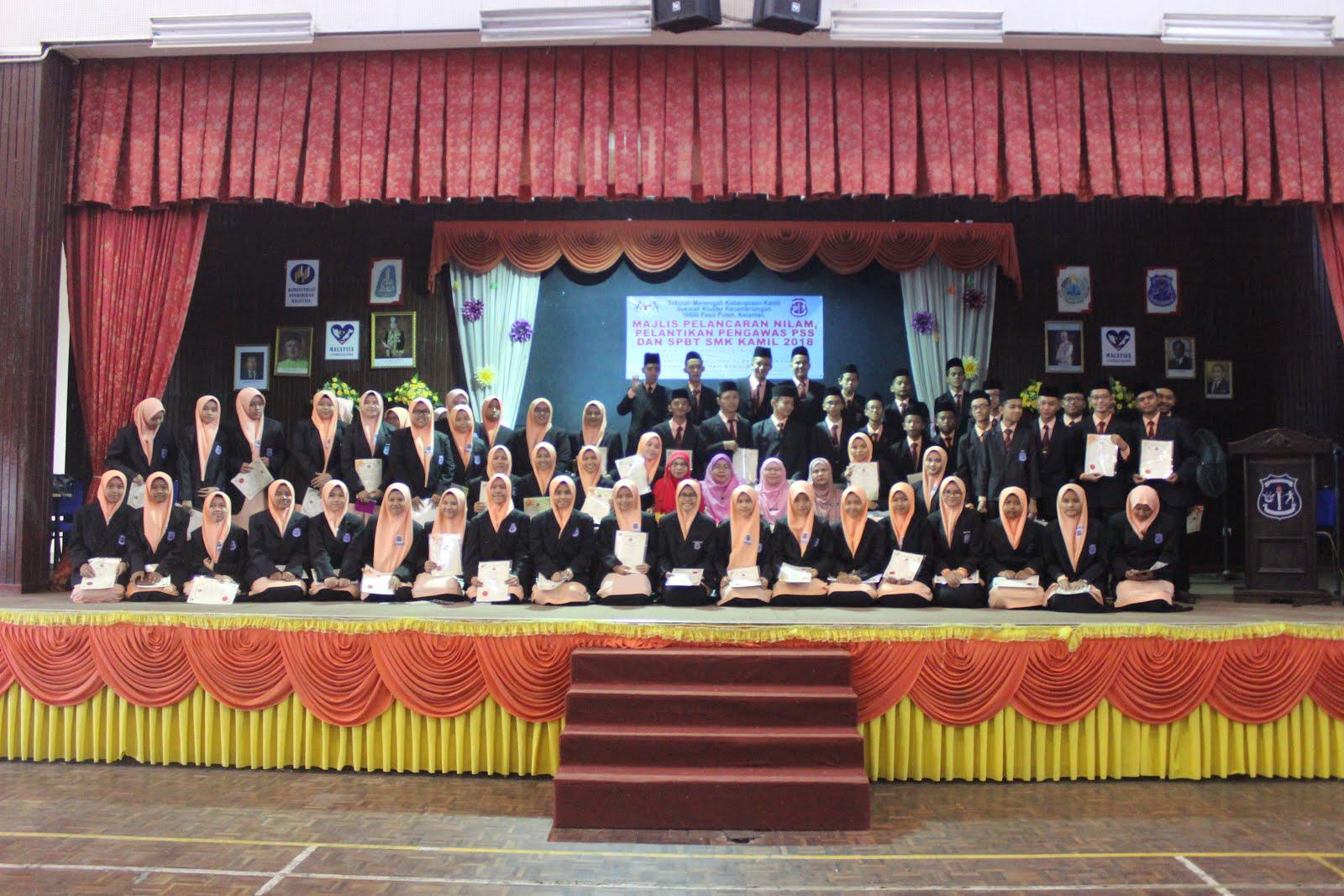 Perlantikan Pengawas PSS SMK Kamil 2018