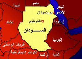 خريطة السودان القديم قبل الإنفصال Images