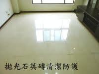 拋光石英磚清潔防護