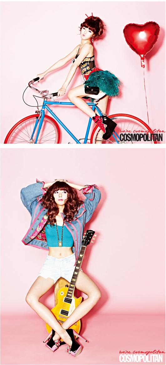 Hyuna cosmopolitan magazine 01