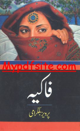 Faqya By Pervaiz Bilgrami