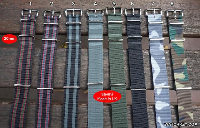Nato Straps Made in UK