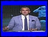 برنامج الملاعب اليوم مع سيف زاهر حلقة يوم الأربعاء 24-8-2016