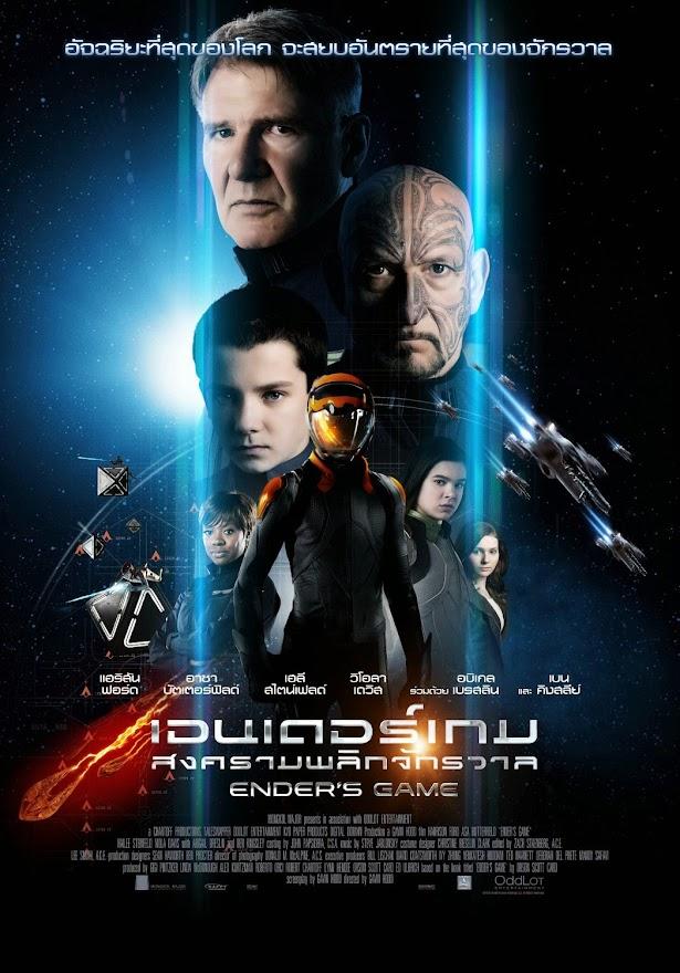 ฉายแล้ววันนี้...Ender �s Game (สงครามพลิกจักรวาล)..หนังไซไฟสุดขอบจินตนาการ สุดขีดแห่งความมันส์ !