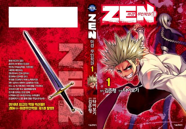 อ่านการ์ตูน Zen Martial Arts Academy 01 ภาพที่ 3