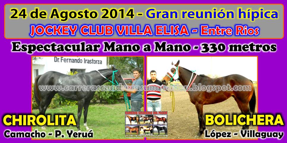 VILLA ELISA - CLASICO 330