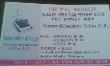 Lawyer advertisement