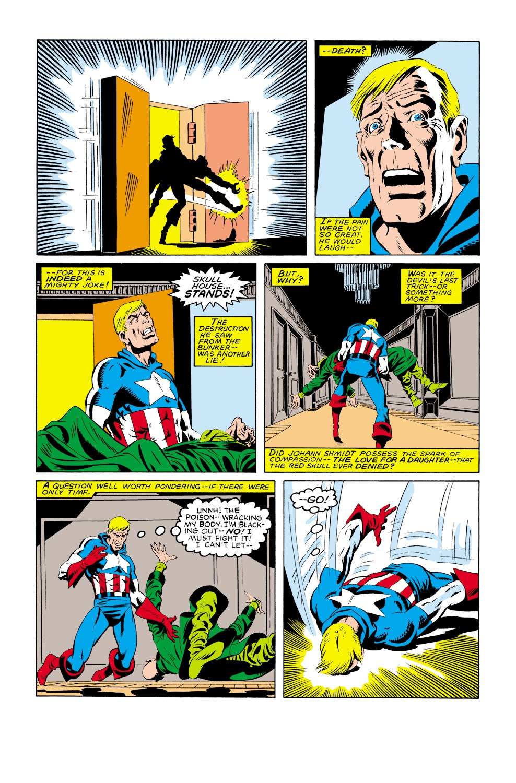 Captain America (1968) Issue #300 #228 - English 17