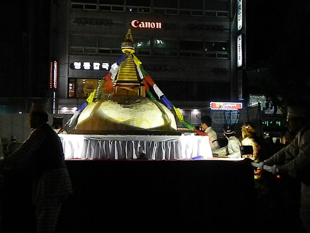 Float from Tibet