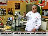 برنامج المطبخ مع الشيف حسن كمال حلقة  الجمعه 31-5-2013