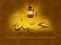 Muhammad.kekasih.Allah