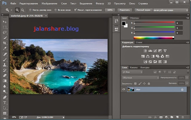 Download Adobe Photoshop CC Portable Lite Terbaru Single Link