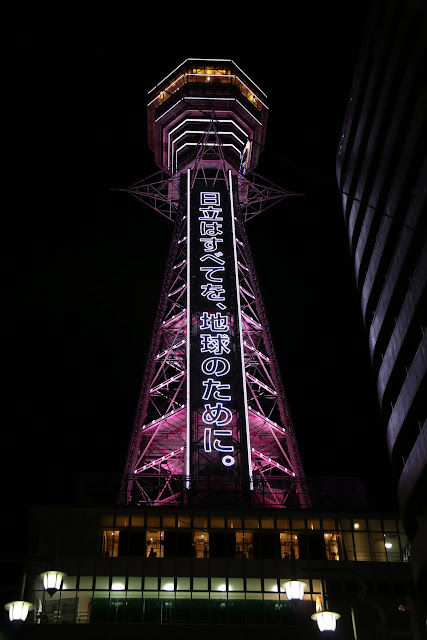 Standing in front of Tsutenkaku Tower at the height of 64m which resembles Eifel Tower in Osaka Shinsekai, Japan
