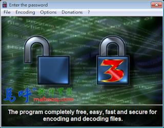 Encoding Decoding Portable 免安裝,免費文件檔案加密解密工具軟體