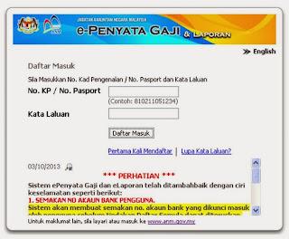 http://www.anm.gov.my/public_html/bm/default/epenyata.php