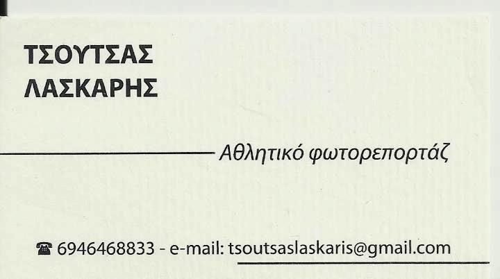 ΑΘΛΗΤΙΚΟ ΦΩΤΟ ΡΕΠΟΡΤΑΖ