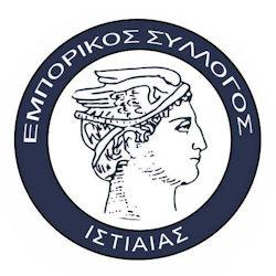 ΕΜΠΟΡΙΚΟΣ ΕΠΑΓΓΕΛΜΑΤΙΚΟΣ ΣΥΛΛΟΓΟΣ ΙΣΤΙΑΙΑΣ