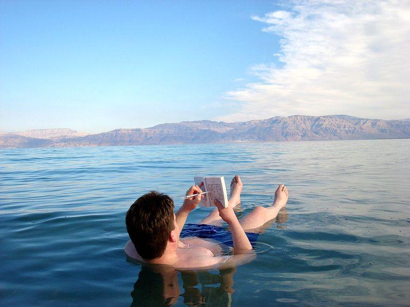 Est el mar muerto realmente muerto preguntas y respuestas for Terrace meaning in urdu