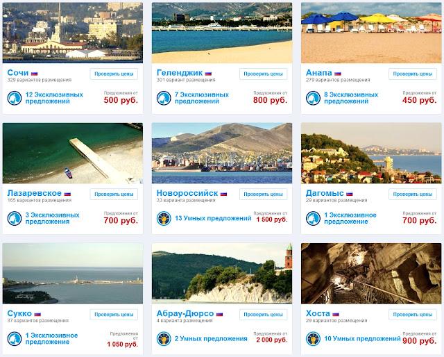 Отдых в Черноморском регионе в бархатный сезон по специальным предложениям | Holidays in the Black Sea region